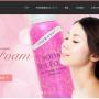 ウェブ制作実績:美容化粧品会社コーポレートサイト