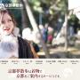 ウェブ制作実績:着物で京都を案内するサービス紹介サイト