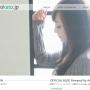 ウェブ制作実績:女優 加藤明子 オフィシャルサイト