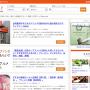 ウェブ制作実績:人気のお店が見つかる!すすきの総合情報サイト