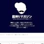 ウェブ制作実績:負けない男のためのひげそり情報サイト