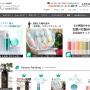 ウェブ制作実績:楽天カスタマイズ プロ用化粧品製造メーカーの直販店